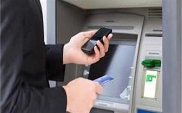 میزان افزایش هزینه پیامک در بانکهای دولتی و خصوصی