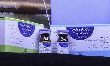 تست واکسن ایرانی کرونا روی افراد مبتلا به فشارخون و دیابت