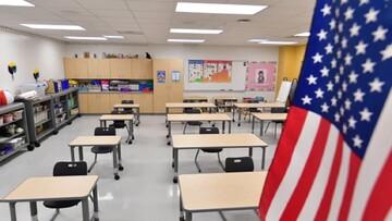 شیوهای جالب معلم مبتلا به کرونا برای گرفتن امتحان از دانش آموزانش /فیلم