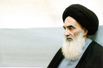 اطلاعیه دفتر آیت الله سیستانی درباره زمان آغاز ماه رمضان در عراق و مناطق اطراف