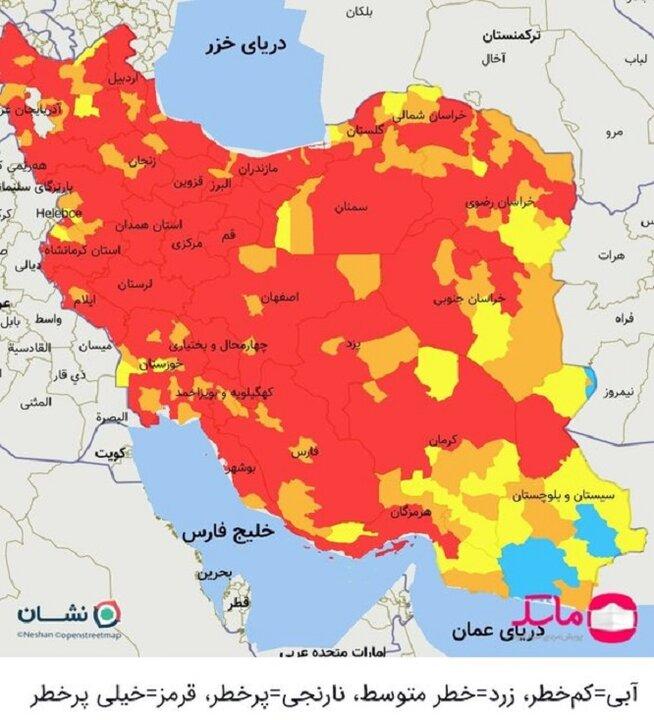 رنگبندی جدید کرونایی شهرهای کشور تا ۶ اردیبهشت/ ۱۹۸ شهرستان در وضعیت قرمز