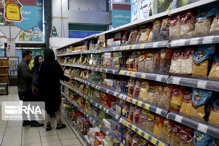 قیمت کالاهای اساسی برای ماه رمضان/ خرما گران شد