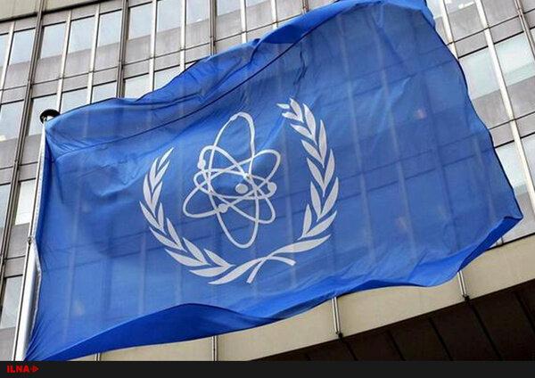 نخستین واکنش آژانس بینالمللی انرژی اتمی به حادثه نطنز