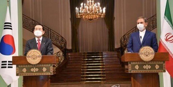 نخست وزیر کره جنوبی: باید داراییهای ایران را به سرعت پس بدهیم