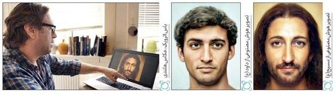 تصویری از بازسازی چهره حضرت عیسی مسیح (ع) با هوش مصنوعی