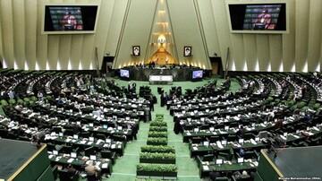 بررسی اصلاح احکام ساختار بودجه در دستور کار جلسه علنی امروز مجلس