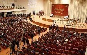 امضای فرمان برگزاری انتخابات پارلمانی عراق از سوی برهم صالح