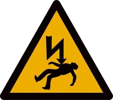 حادثه وحشتناک در بوکان/ ۲ کارگر پنج ساعت به برق متصل بودند!