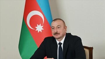 علیاف برای امضای توافقنامه صلح با ارمنستان اعلام آمادگی کرد