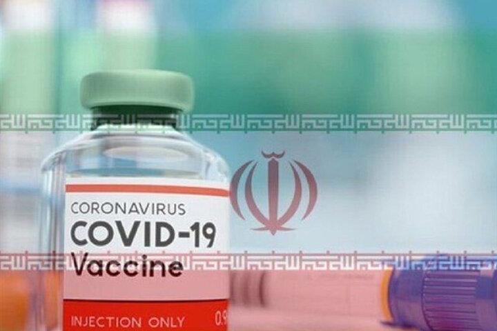 آغاز واکسیناسیون سراسری در بهار امسال/ فیلم