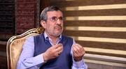 احمدینژاد ادعای فائزه هاشمی را تکذیب کرد
