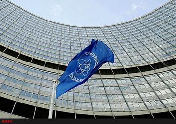 بازرسان آژانس انرژی اتمی چهارشنبه به نطنز میروند