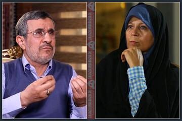 اطلاعیه دوم دفتر احمدی نژاد در پاسخ به ادعای فائزه هاشمی