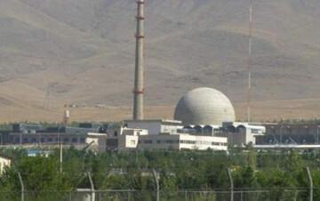 بازدید بازرسان آژانس بینالمللی انرژی اتمی از سایت نطنز