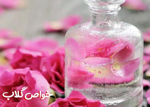 پیشگیری از کرونا با مصرف گلاب | نحوه تشخیص گلاب اصل از تقلبی