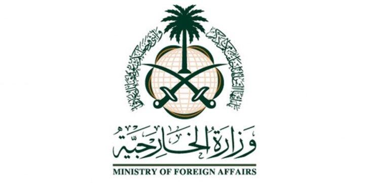 عربستان هم به غنی سازی ۶۰ درصدی ایران واکنش نشان داد