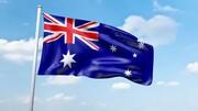 نیروهای نظامی استرالیا هم افغانستان را ترک میکنند
