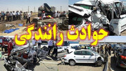 واژگونی خودرو در کرمان با ۱۴ کشته و زخمی!