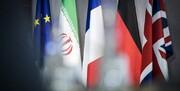 دخالت و سنگ اندازی سفیر امارات علیه توافق هستهای ایران