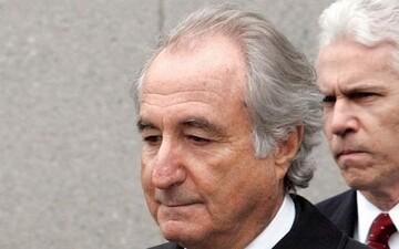 بزرگترین کلاهبردار مالی جهان در زندان درگذشت