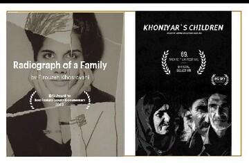 حضور دو مستند ایرانی در جشنواره فیلم کراکو لهستان