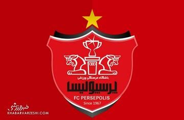احتمال کسر سه امتیاز از پرسپولیس در لیگ قهرمانان آسیا