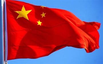 چین افزایش سرعت مذاکرات احیای برجام را خواستار شد