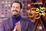 خاطره شنیدنی نحوه آشنایی پژمان بازغی با شهاب حسینی / فیلم