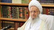 بهبود وضعیت جسمانی آیت الله مکارم شیرازی | زمان ترخیص از بیمارستان هنوز مشخص نیست