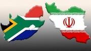بیانیه وزارت خارجه آفریقای جنوبی در پی حادثه نطنز