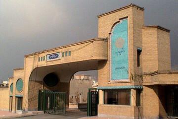 غیرحضوری شدن برگزاری امتحانات دانشگاه پیام نور