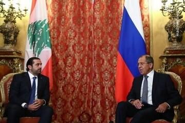 دیدار سعد حریری با سرگئی لاوروف در مسکو