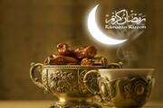 متن و ترجمه دعای روز چهارم ماه مبارک رمضان / صوت و فیلم