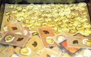 سکه امامی گران شد/ قمیت انواع سکه و طلا ۲۸ فروردین ۱۴۰۰