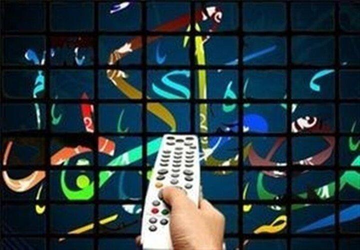 دست خالی تلویزیون در ماه مهمانی خدا / شروع ناامیدکننده سریالهای ویژه رمضان در غیاب کمدی