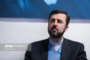 انجام غنیسازی تا ۶۰ درصد توسط ایران تایید شد