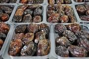 جدیدترین قیمت انواع خرما در میادین میوه و تره بار