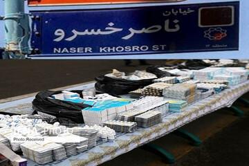 قیمت انسولین در بازار سیاه به ۵۰۰ هزار تومان رسید!