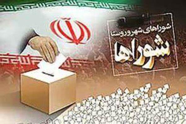 اصلاحطلبان با «سرا» به انتخابات شورا وارد میشوند