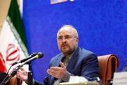 قالیباف برای کاندیداتوری در انتخابات ۳ شرط گذاشت  / رییسی و عیسی شریفی نباشند!
