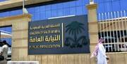 سه مقام عربستانی به اتهام فساد مالی بازداشت شدند