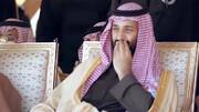 کلاهبرداری فجیع از ولیعهد عربستان در حراجی / فیلم