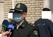 دستگیری ۱۰ متهم تخریب خودروی شهروندان در شهریار