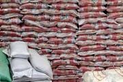 افزایش قیمت برنج در بازار / هر کیلو ۴٠ هزار تومان
