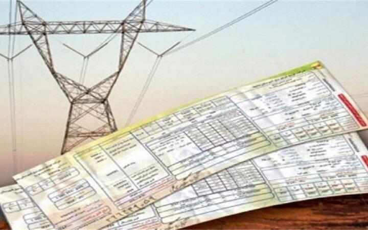 قبوض برق میلیونی در محروم ترین نقطه ایران!/ عکس