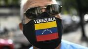 تورم ونزوئلا به ۳۰۱۲ درصد رسید!