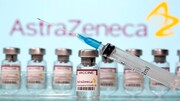 تکذیب خبر ممنوعیت تزریق واکسن آسترازنکا به افراد زیر ۵٠ سال