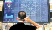 پیشبینی وضعیت بورس در اردیبهشت ۱۴۰۰؛ میتوان به آینده بازار امیدوار بود؟