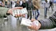 ایرانیها چقدر دلار در خانه دارند؟