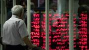 پیشبینی بورس برای فردا  چهارشنبه اول اردیبهشت ۱۴۰۰ / آیا امیدی به بهبود بازار هست؟